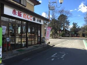 kobayashi02